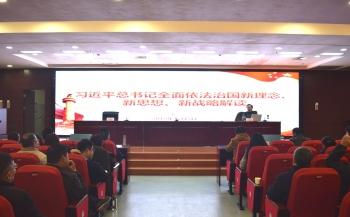 阜阳市举办公职律师业务培训班